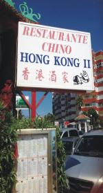 HONG KONG - comida china Torrox